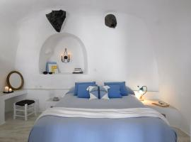 Altana Heritage Suites, hotel near Skaros, Imerovigli