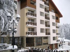 Апартамент Джена в Лъки Комплекс, apartment in Pamporovo