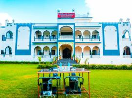 Siddarth Resort - Mountain View with Pool, hotel with pools in Pushkar