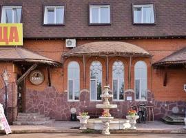 Отель Аристократ, отель в Уфе