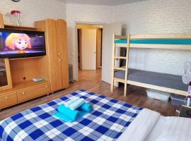 Apartments on Titova 253/1 Elite, hotel near Novosibirsk Trinity Cathedral, Novosibirsk