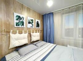 Атмосферные апартаменты с потрясающим видом близи аэропорта DME, трассы М4, ЛеруаМерлен, apartment in Domodedovo