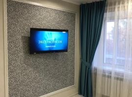апартамент на советской 219, гостиница в Шахтах