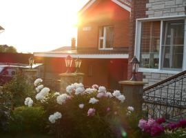 Guest house Domodedovo, pet-friendly hotel in Domodedovo