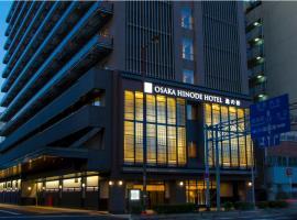 深層水温泉 大阪逸の彩ホテル日本橋, hotel near Nipponbashi Park, Osaka