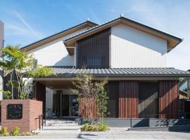 후쿠오카에 위치한 아파트 GRAND BASE Hakata Gofuku