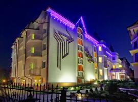VICTOR Hotel Resort & SPA, hotel in Truskavets