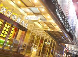 Dorsett Wuhan, hotel in Wuhan