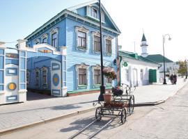 Кунак, hostel in Kazan