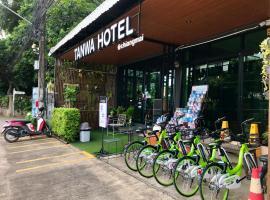 Tanwa Hotel โรงแรมในเชียงใหม่