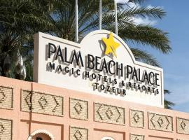Palm Beach Palace Tozeur, hotel in Tozeur