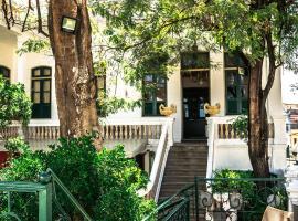 Pousada dos Quatro Cantos, hotel in Olinda