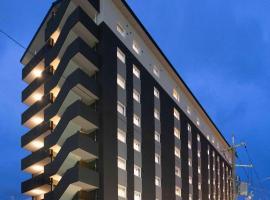 ホテルルートイン桜井駅前、桜井市のホテル