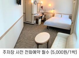 Toyoko Inn Busan Haeundae 1, hotel in Busan