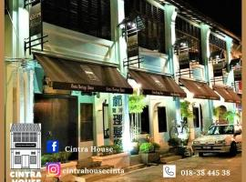 Cintra House, homestay in George Town