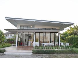 Aspiraya Resort, hôtel à Chiang Rai près de: Temple blanc de Wat Rong Khun