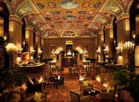 The Palmer House Hilton, hotel in Chicago Loop, Chicago