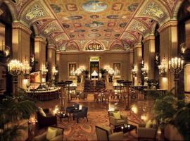 The Palmer House Hilton, hotel near DePaul University, Chicago