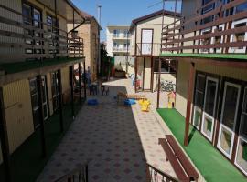 Гостевой дом на Уютной 10, self catering accommodation in Vityazevo