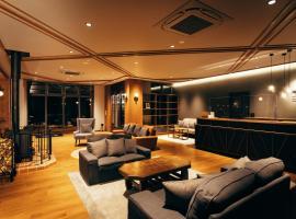 HOTEL KARUIZAWA CROSS, hotel near Karuizawa Station, Kyū-karuisawa