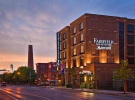 Fairfield inn & Suites by Marriott Baltimore Downtown/Inner Harbor, hotel in Baltimore