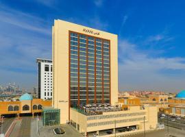 Avani Ibn Battuta Dubai Hotel: Dubai, Palmiye Adaları yakınında bir otel