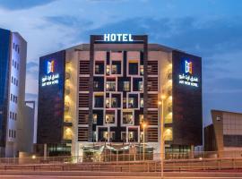 Art View Hotel Al Riyadh, hotel perto de Centro Internacional de Convenções e Exposições de Riade, Riyadh
