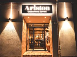 Hotel Ariston, hotel near Forum Confluentes, Lahnstein
