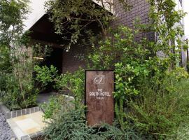 The South Hotel Tokyo, hotel near Jisso-in Temple, Tokyo