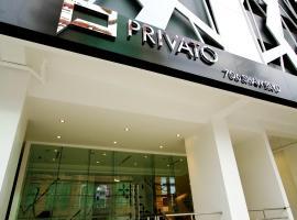 Privato Ortigas, hotel in Manila