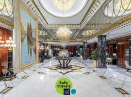 Лотте отель Санкт-Петербург – The Leading Hotels of the World, отель в Санкт-Петербурге, рядом находится Исаакиевский собор
