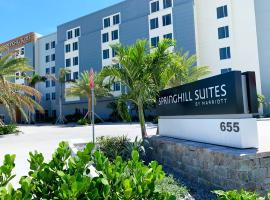 SpringHill Suites by Marriott Cape Canaveral Cocoa Beach, hotel near Port Canaveral, Cape Canaveral