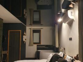 Salon Boyer、エペルネーのホテル