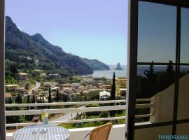 Panorama Hotel, hôtel acceptant les animaux domestiques à Agios Gordios