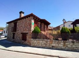 "Alojamiento rural ""LA JARA"", casa de férias em Robledillo de la Jara"