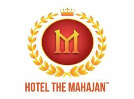 Hotel The Mahajan, hotel in Puri