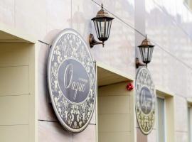 Мини-отель Оазис, отель в Томске