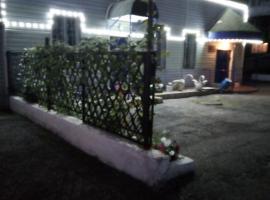 Гостиница Надежда, отель в Новокузнецке
