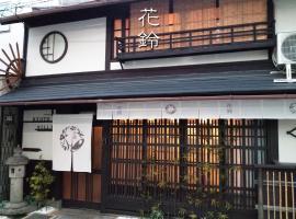 Kyoto Villa Ninja, villa in Kyoto
