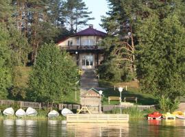 База отдыха Ладья, отель в городе Бараново
