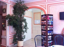 Hotel Gay Lussac, hotel em 5º arr., Paris
