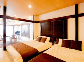 TOGOSHI 568 STAY, self-catering accommodation in Tokyo