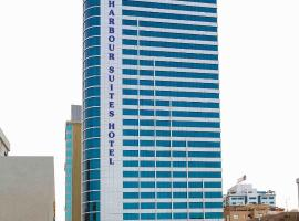Harbour Suites Hotel, hotel in Manama