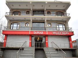 Hotel Samar, hotel in Srinagar