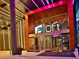 Aloft Chicago Mag Mile, hotel in Magnificent Mile, Chicago