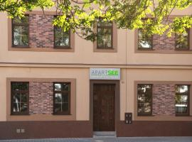 Apartsee Wellness Plzeň, апартаменты/квартира в Пльзене