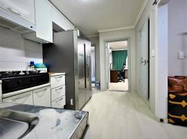 Hwayangyeonhwa - Mabuk, room in Yongin