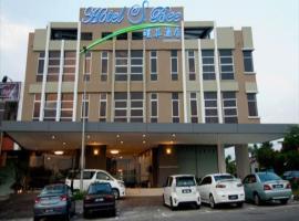 S Bee Hotel,新山馬來西亞樂高樂園附近的飯店