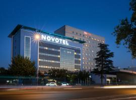 Novotel Gaziantep, отель Novotel в Газиантепе