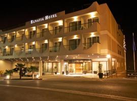 Egnatia City Hotel & Spa, ξενοδοχείο στην Καβάλα